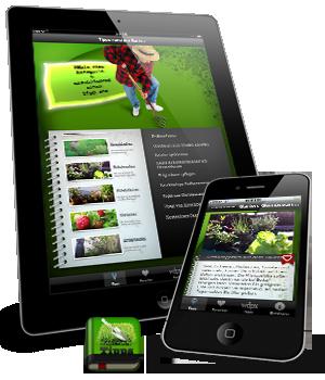 Gartentipps app f r iphone und ipad wdpx wollweber web for Garten tipps